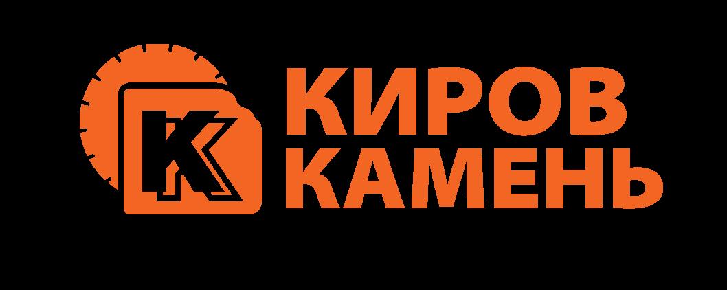 Киров Камень
